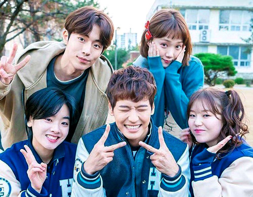 Weightlifting-Fairy-Kim-Bok-joo-sev-beni-oyuncuları