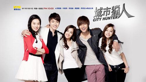 city hunter dizisi oyuncuları