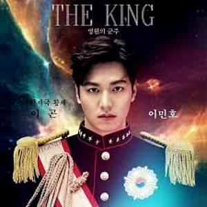 lee-min-ho-son-dizisi-the-eternal-monarch