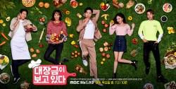 Jang-Geum-Oh-My-Grandma-kore-dizisi-konusu