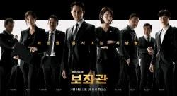 chief-of-staff-kore-dizisi-konusu