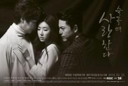 love-in-Sadness-OST-kore-dizisi-konusu-ve-oyuncuları