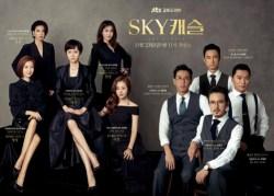 sky-castle-kore-dizisi-konusu-ve-oyuncuları
