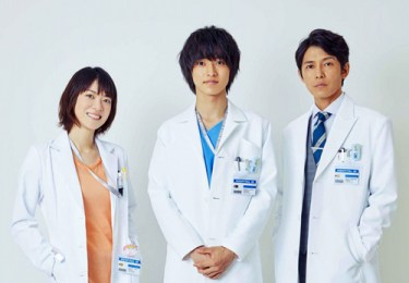 Good-Doctor-japon versiyonu