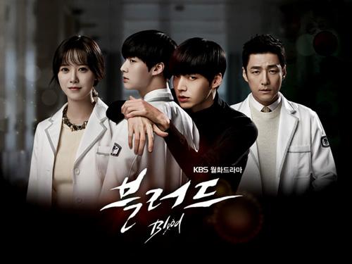 blood-kore-yapımı-doktor-dizisi-konusu-ve-oyuncuları