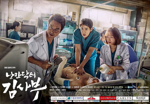 doctor-romantik-kore-dizisi-konusu-ve-oyuncuları