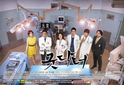 good-doctor-kore-yapımı-dizi