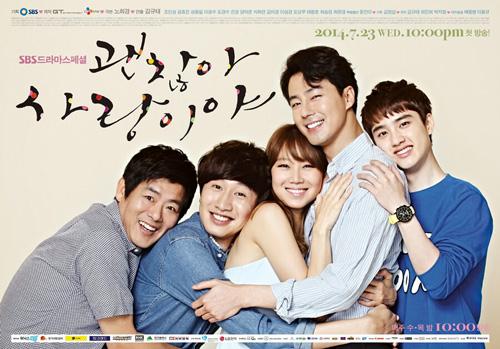 its-okay-thats-love-kore-dizisi-konusu-ve-oyuncuları