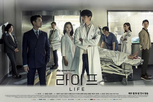 life-doktor-dizisi-konusu-ve-oyuncuları