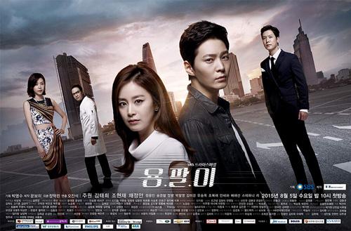yong-pal-kore-dizisi-konusu-ve-oyuncuları