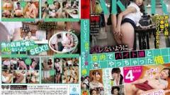 Porno cu japoneze futute pana se pisa pe ele .