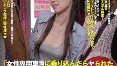 Japoneze futute in tren de calatori full HD