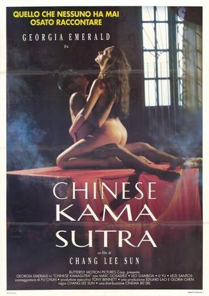 Chinese Kamasutra 1993 , filme porno , HD , porno cu subtitrare , filme porno cu subtitrare romana ,Joe D'Amato ,Giorgia Emerald, Leo Gamboa, Marc Gosálvez , fantezii sexuale , muie , missionar , umeri craci , pe la spate , lesbian , pula mare , orgasm , orgii , kamasutra ,