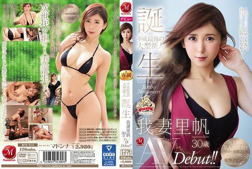 JUY 714 filme porno cu japoneze foarte frumoase 2019 HD . 10