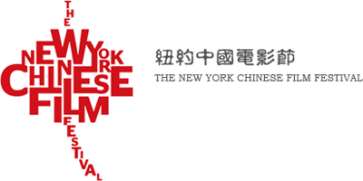 nycff-logo
