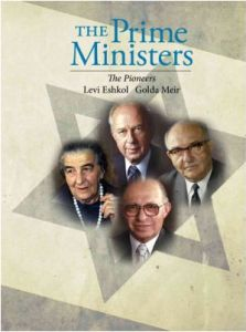 prime_ministers