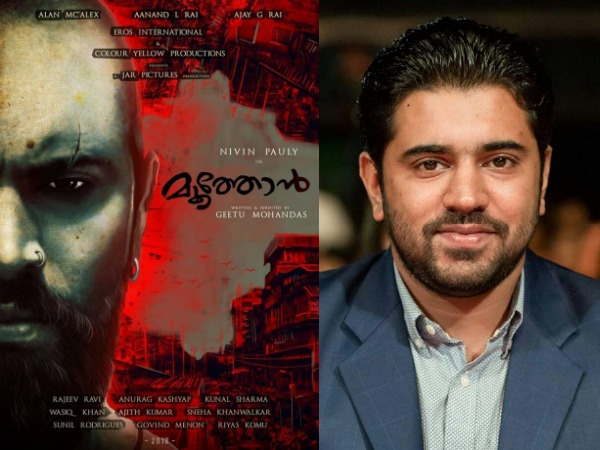nivin pauly moothon learns acting 22 1492801926 WOW! Nivin Pauly Learns Advanced Acting For Moothon