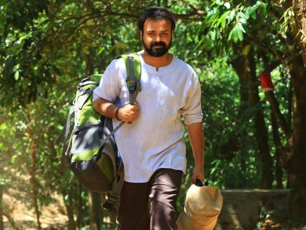Image result for kunchacko boban ramante