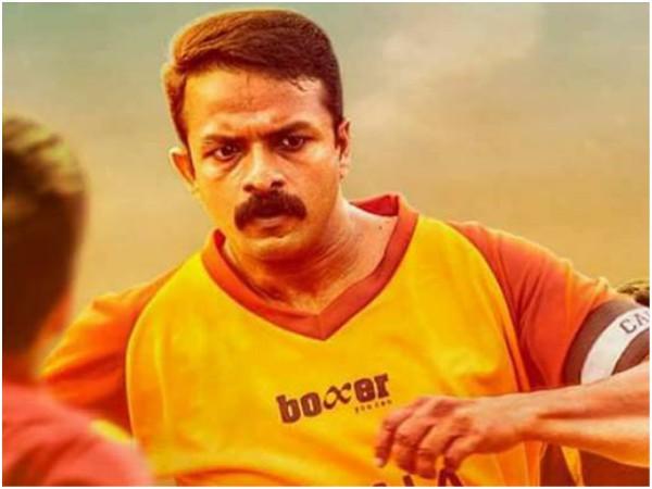 Captain Malayalam Movie Review Rating Plot VP Sathyan Biopic Jayasurya -  Filmibeat