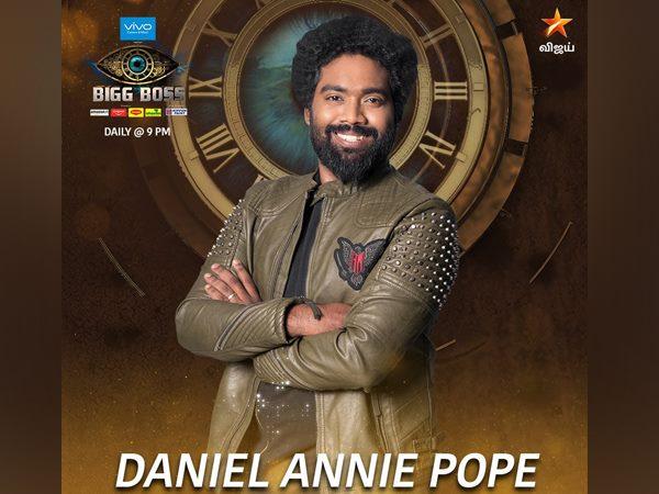 Bigg Boss Tamil Season 2: Danny Gets Eliminated From Kamal