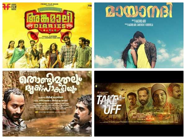 SIIMA Awards 2018 (Malayalam): The Complete List Of Winners!
