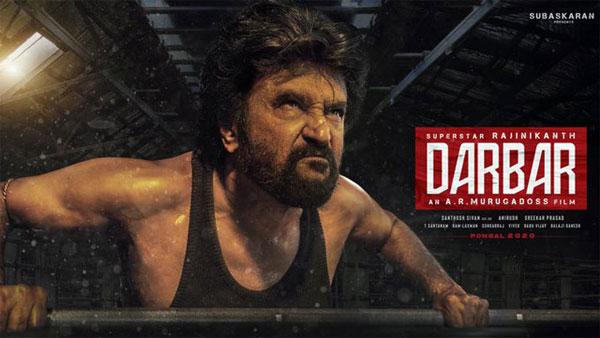 Darbar Kerala Rights Acquired By Kalpaka Films, Rajinikanth Fans Happy