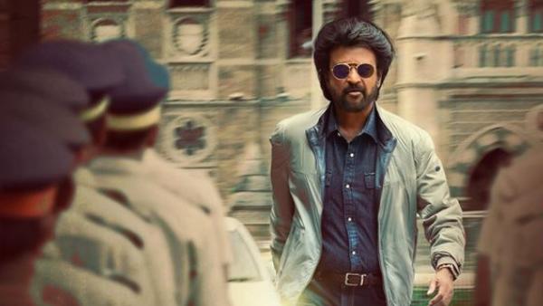 The Kerala Box Office