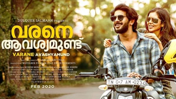 Dulquer Salmaan Reveals Varane Avashyamund Second Poster   Varane Avashyamund Second Poster Is Out