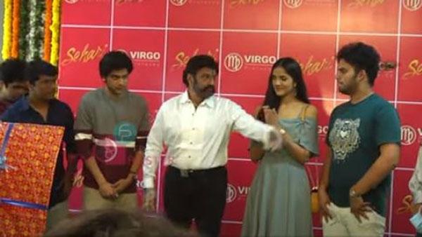 Nandamuri Balakrishna Throws His Cell Phone During Sehari's First Look Event