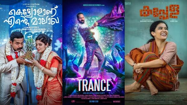 Trance, Kappela, Kettiyolaanu Ente Malakha: 5 Malayalam Films Selected For 51st IFFI Indian Panorama