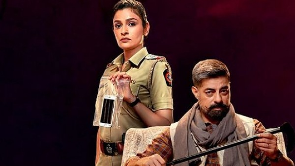 Kaun? Who Did It? Review: This Interactive Whodunit Drama Does Not Escape Predictability