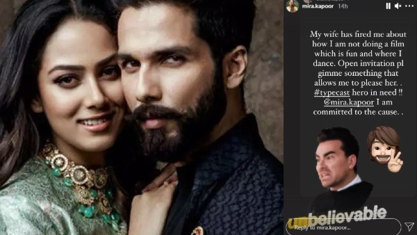 Mira Rajput Has This To Say About Shahid's Open Invitation