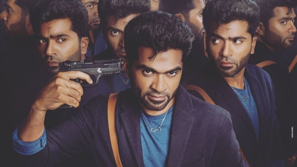 Maanaadu First Review Out: The Silambarasan Starrer Gets Excellent Response!