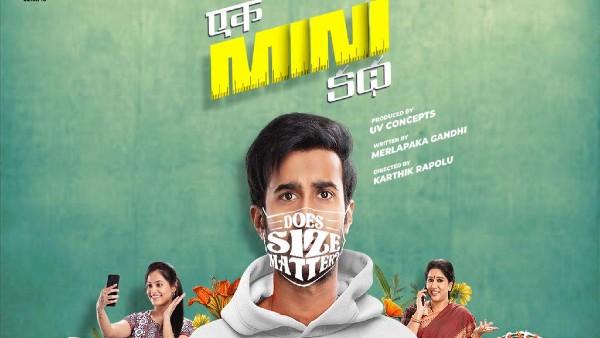 Also Read: Amazon Prime Video Unveils The Poster Of Telugu Film Ek Mini Katha; Globally Premieres On 27th May