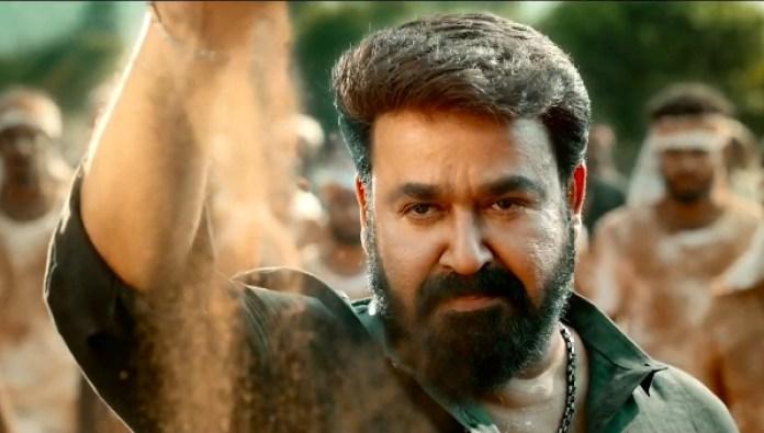 Aaraattu Release Is Postponed; The Mohanlal Starrer To Hit The Theatres In  October! - Filmibeat
