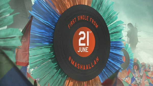 Maanaadu First Single Of The Silambarasan Starrer To Be Revealed On June 21