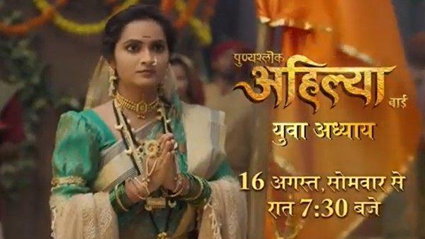 Aetashaa Sansgiri To Play Grown-Up Ahilyabai Holkar In Her First Hindi TV Show Punyashlok Ahilyabai [Promo]