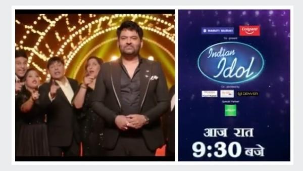 Indian Idol 12 & The Kapil Sharma Show