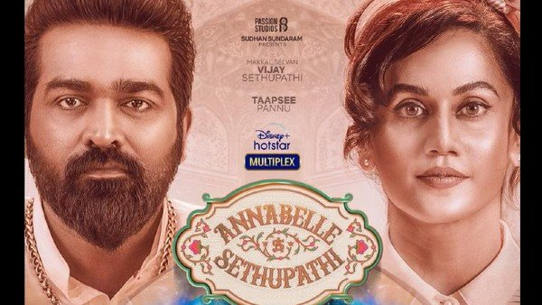 Annabelle Sethupathi Release Date & Streaming Time On Disney+ Hotstar, Details Here