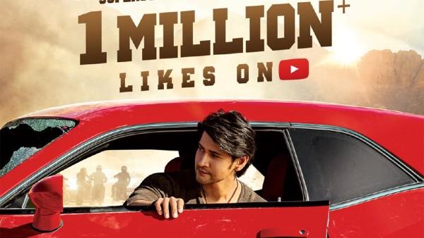 महेश बाबू और कीर्ति सुरेश की विशेषता वाली सरकार वारी पाटा ब्लास्टर ने YouTube पर 1 मिलियन लाइक्स को पार किया