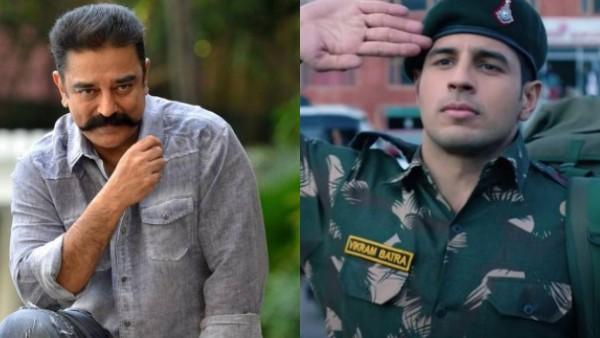 कमल हासन ने की सिद्धार्थ मल्होत्रा की शेरशाह की तारीफ;  कहते हैं 'मेरे सैनिकों के लिए मेरा सीना गर्व से फूल जाता है'
