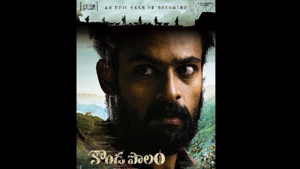 Kandapolam: Krish Jagarlamudi Announces His Next With Vaisshnav Tej; Film To Release On October 8