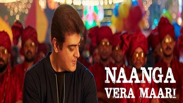 Naanga Vera Maari' Song From Ajith Kumar's Valimai Out Now