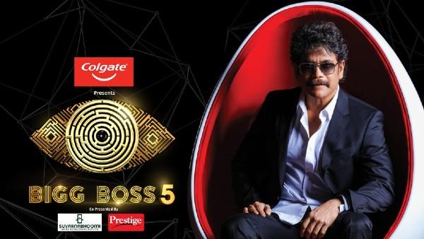 बिग बॉस तेलुगु 5