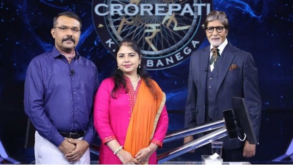 Kaun Banega Crorepati 13: Can You Answer The Rs 12.5 Lakh Question That Stumped Ashwani Kumar Sinha?