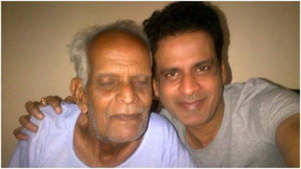 मनोज बाजपेयी के पिता आरके बाजपेयी का 83 साल की उम्र में निधन
