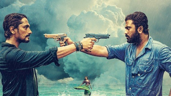 Maha Samudram Twitter Review: 10 tweets to read before watching Sharvanand-Siddharth's movie in theaters!