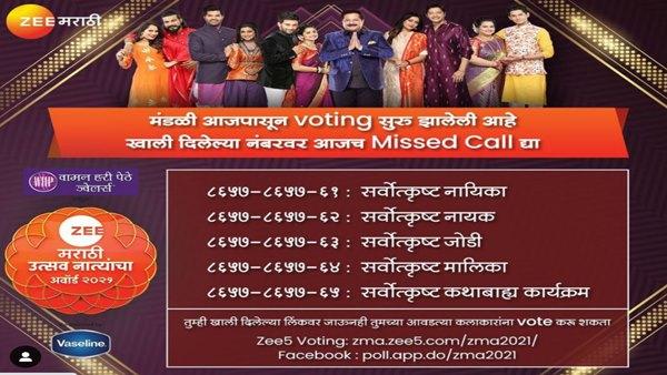 How To Vote For Zee Marathi Awards 2021