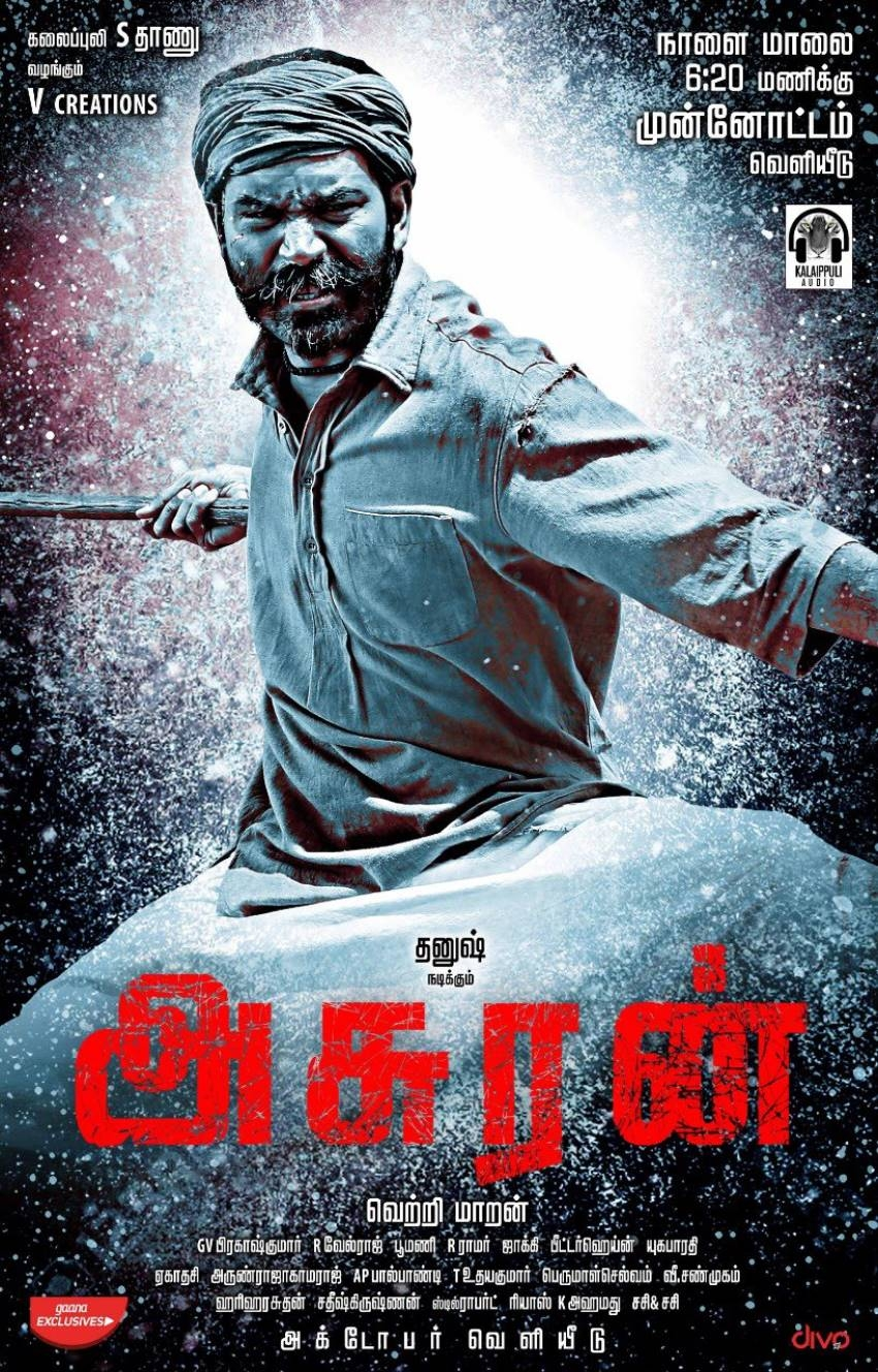 Asuran Photos: HD Images, Pictures, Stills, First Look Posters of ...