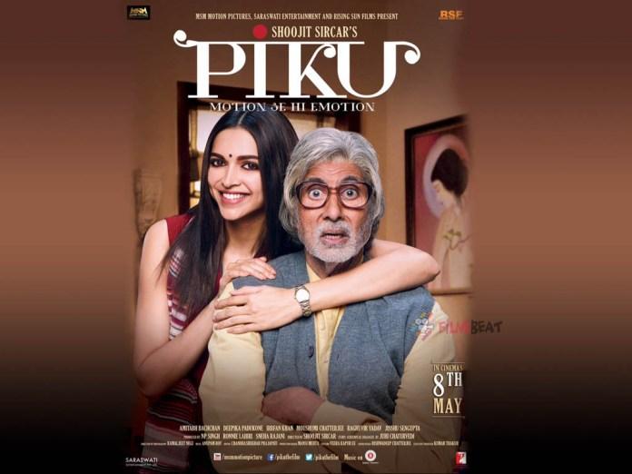 पीकू स्टोरी |  Piku Bollywood Movie Story, Preview in Hindi - FilmiBeat